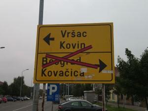 """Anketa – """"Beogradizacija"""" Pančeva i alat za odbranu"""