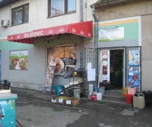 """Fantom opet napao: ponovo na meti STR """"Šujdović"""""""