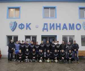 Žarko Todorović novi trener Dinama