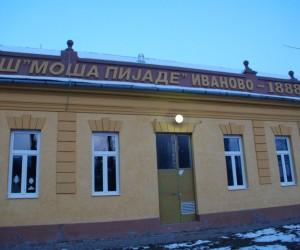 Proslava 140 godina ivanovačke škole