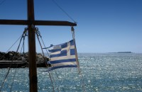 Foto-konkurs: Poklanjamo vam letovanje u Grčkoj