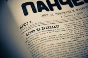 Foto; Nebojša Nadrljanski