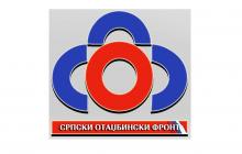 Radojčić izabran za predsednika