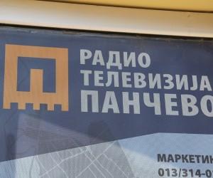 Radio-televizija Pančevo prodata Kruševljaninu