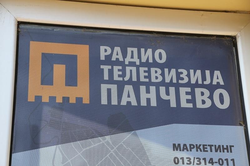 TV Pancevo IMG_5151 (8)