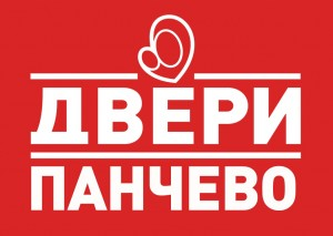 ПАНЧЕВО pravougaonik