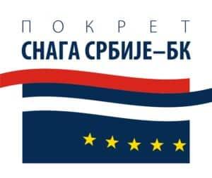 PSS-BK logo