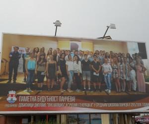 Gradska uprava: Vukovci zaslužili bilbord