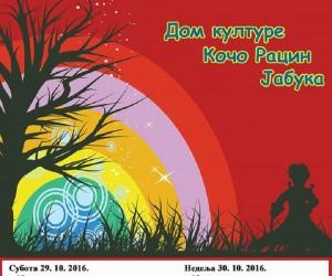 "Za vikend ""Dečiji festival"" u Jabuci"
