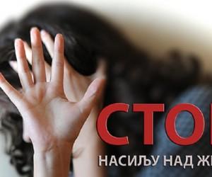 Sutra potpisivanje peticije za Dan sećanja na žene žrtve nasilja