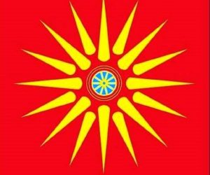 Makedonski savet: Rešiti krizu mirnim putem