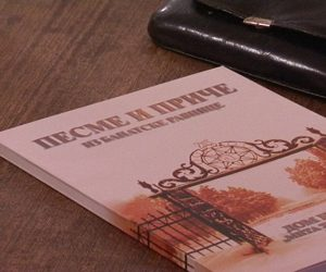 Promocija knjige u Crepaji