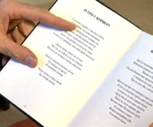 (VIDEO) Održna promocija knjige Ðurice Krstina